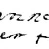 Jeanne Martincourt (1664/1721) épouse de Jean George