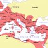 Les provinces de l'Empire Romain