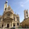 Paris (Paris) Eglise Saint Etienne du Mont, Tour Clovis, Lycée Henri IV en 2017