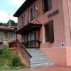 Salins-Fontaine (Savoie) La mairie