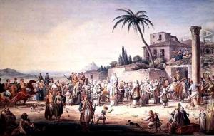 Hilaire jeanbaptiste un mariage a athenes