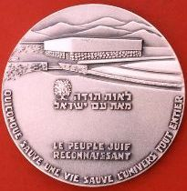 Medaille des justes