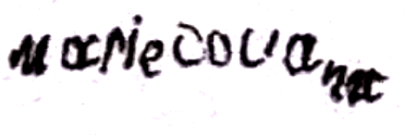 Douant Marie (1718/1802), sa signature en 1772