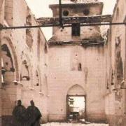 Pargnan (Aisne) CPA église détruite vue du choeur