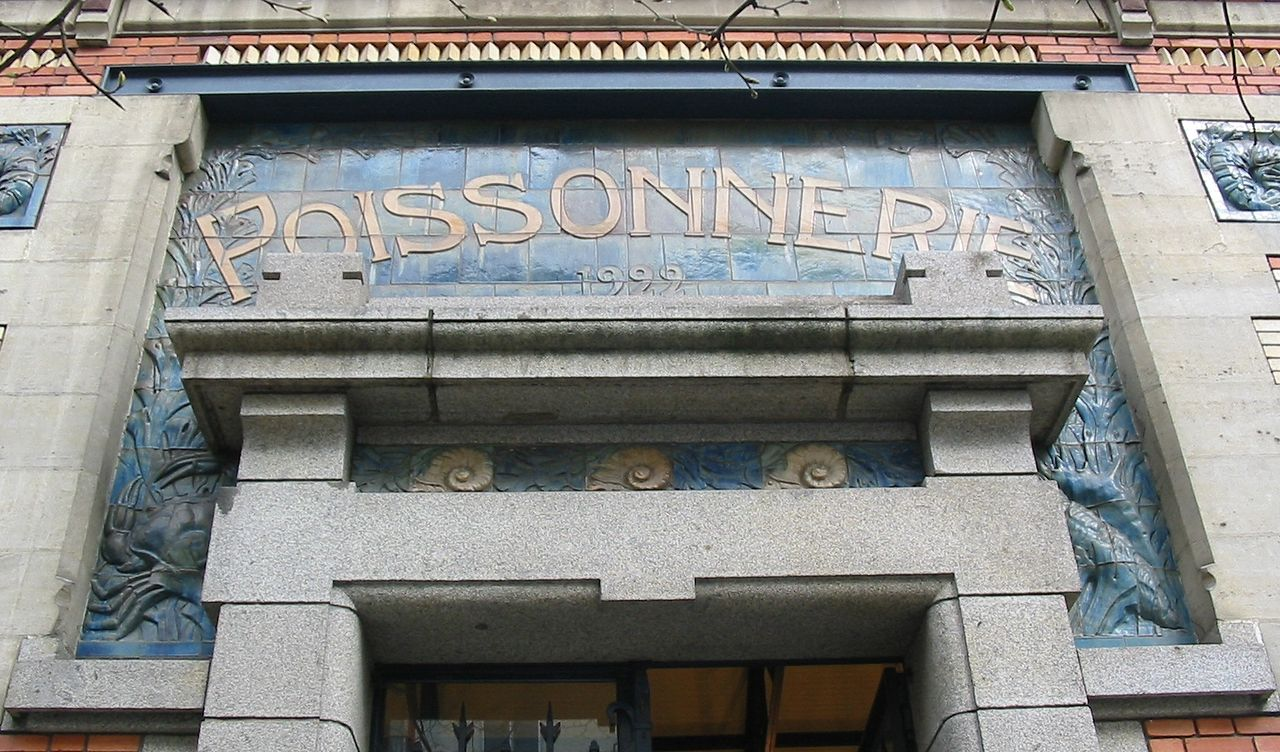 Rennes (Ille-et-Vilaine) L'entrée des Halles centrales