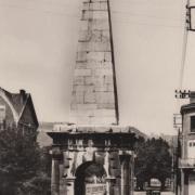 Vienne (Isère) La pyramide CPA